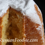 Kulich Easter Bread Dupe